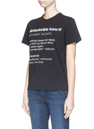 Front View - Click To Enlarge - ANNA K - 'Affordable Luxury' slogan print T-shirt