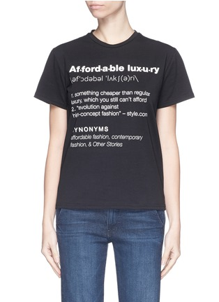 Main View - Click To Enlarge - ANNA K - 'Affordable Luxury' slogan print T-shirt