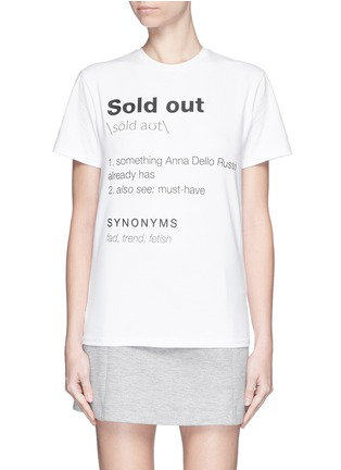 Main View - Click To Enlarge - ANNA K - 'Sold Out' slogan print T-shirt