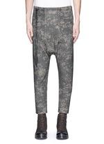 Camouflage print cropped drop crotch sweatpants