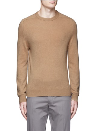 Main View - Click To Enlarge - Acne Studios - 'Kite' cashmere knit sweater