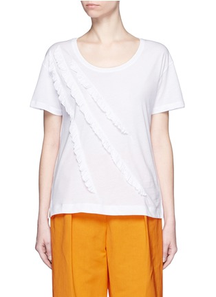 Main View - Click To Enlarge - Dries Van Noten - 'Hazim' diagonal ruffle trim jersey T-shirt