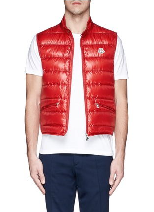 Main View - Click To Enlarge - Moncler - 'Gui' down vest