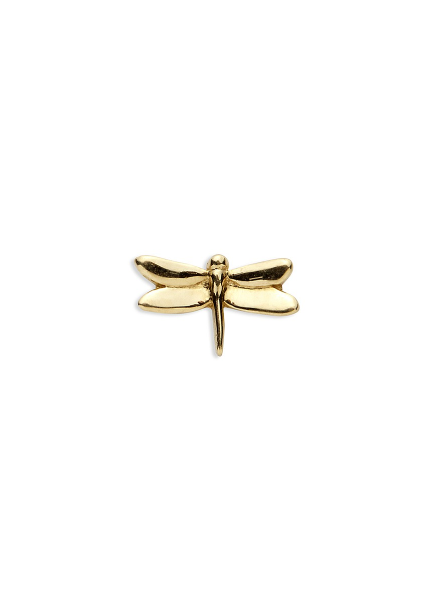 18k yellow gold dragonfly charm – Strength by Loquet London