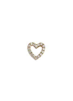 Loquet London - 18k yellow gold diamond heart charm - With Love