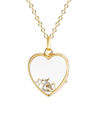 Figure View - Click To Enlarge - Loquet London - 18k yellow gold diamond linked hearts charm - Always Together