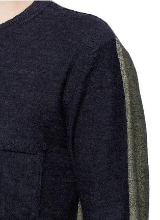 细节 - 点击放大 - COVERT - 拼色初剪羊毛针织衫