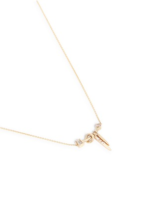 Figure View - Click To Enlarge - Xiao Wang - 'Gravity' diamond 14k gold moving bar necklace