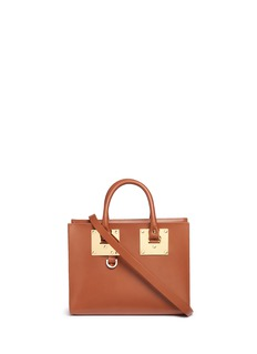 Sophie Hulme 'Albion' medium leather box tote