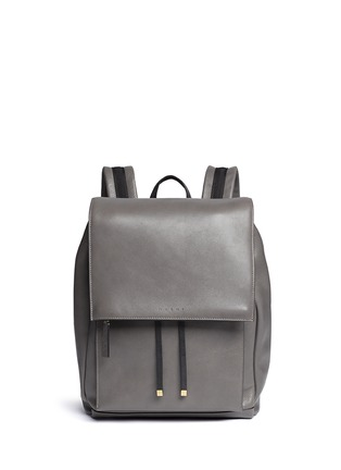 Main View - Click To Enlarge - Marni - Top flap drawstring leather backpack