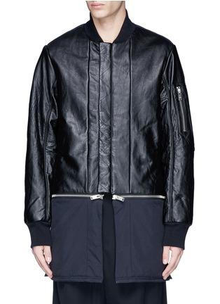 首图 - 点击放大 - DEN IM BY SIKI IM - 两面穿延长式外套