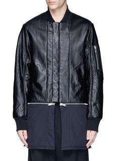 Den Im By Siki ImDetachable hem reversible nylon leather jacket