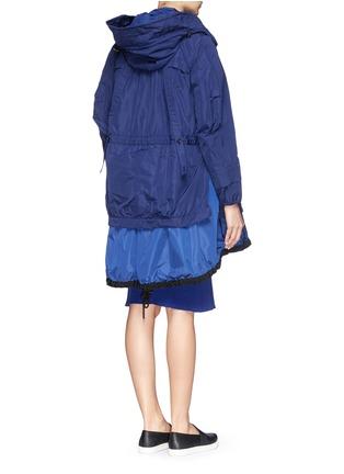 Moncler-'Charline' ruffle nylon hem windbreaker jacket