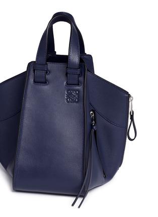 - Loewe - 'Hammock' small leather hobo bag