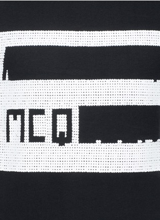 Detail View - Click To Enlarge - McQ Alexander McQueen - Logo print T-shirt
