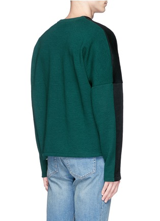 Back View - Click To Enlarge - McQ Alexander McQueen - Zip shoulder cotton blend sweatshirt