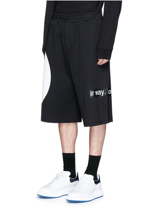Front View - Click To Enlarge - McQ Alexander McQueen - 'Taito' geometric slogan print jersey shorts