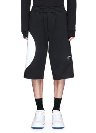 Main View - Click To Enlarge - McQ Alexander McQueen - 'Taito' geometric slogan print jersey shorts