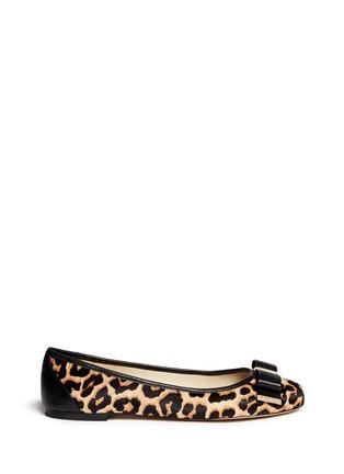 Main View - Click To Enlarge - Michael Kors - 'Kiera' cheetah print calf hair ballet flats