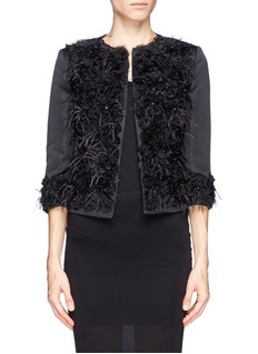 ST. JOHN Duchesse cropped feather jacket