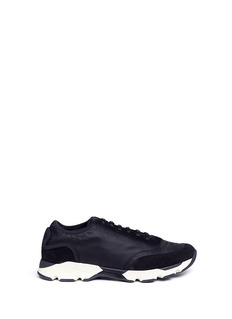 Marni Suede trim techno fabric sneakers