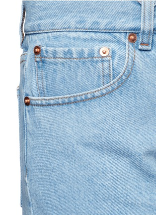 Detail View - Click To Enlarge - Forte Couture - Pompom denim shorts
