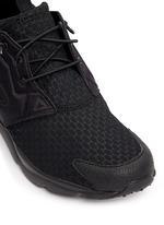 'FuryLite' woven sneakers