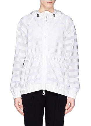 Main View - Click To Enlarge - Moncler Grenoble - 'Camlez' nylon stripe mesh jacket