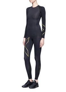 2Xu 'MCS Cross Training Compression' performance tights