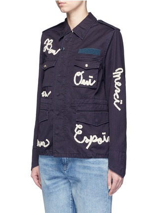 Front View - Click To Enlarge - Tu Es Mon Trésor - Message ribbon appliqué military jacket