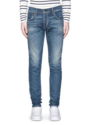Detail View - Click To Enlarge - rag & bone - 'Fit 2' distressed wash jeans