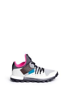 ADIDAS X KOLORResponse Trail拼色设计运动鞋
