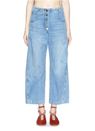 Main View - Click To Enlarge - Rachel Comey - 'Elkin' high waist wide leg denim pants