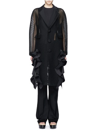 Main View - Click To Enlarge - TOGA ARCHIVES - Lapel overlay ruffle hem mesh coat