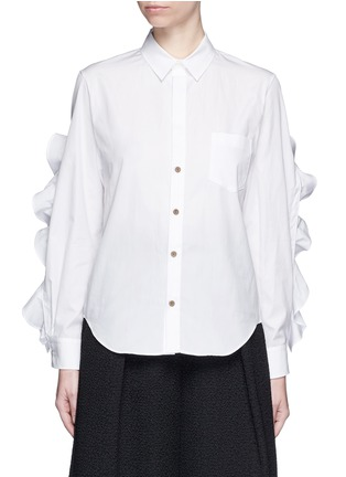 Main View - Click To Enlarge - TOGA ARCHIVES - Cutout ruffle sleeve poplin shirt