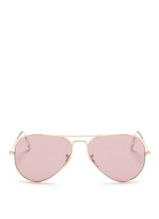 Main View - Click To Enlarge - Ray-Ban - 'Aviator Large Metal' sunglasses
