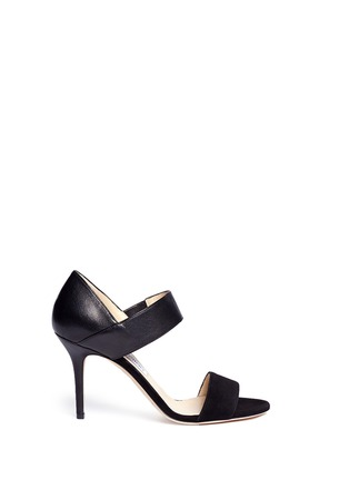 Main View - Click To Enlarge - Jimmy Choo - 'Tallow' glitter strap suede sandals