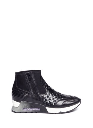 Main View - Click To Enlarge - Ash - 'Legend' tribal embossed scuba sock sneakers
