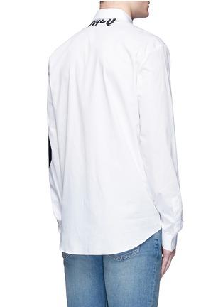 背面 - 点击放大 - MCQ ALEXANDER MCQUEEN - 几何拼贴纯棉衬衫