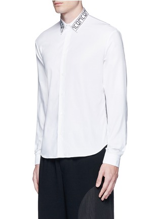 Front View - Click To Enlarge - McQ Alexander McQueen - Logo collar cotton shirt