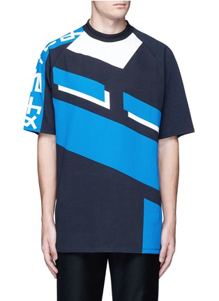 Main View - Click To Enlarge - rag & bone - 'Japanese Moto' print T-shirt