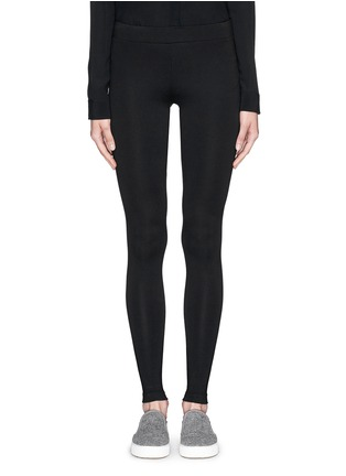 Vince - Scrunched ankle leggings