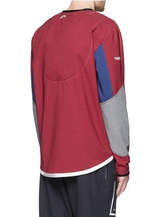 Dyne-Retractable hood kangaroo pocket colourblock sweatshirt