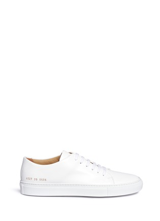 Main View - Click To Enlarge - Common Projects - 'New Court' leather sneakers