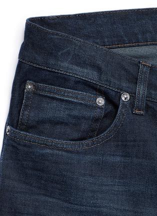 Acne Studios-'Ace' skinny jeans