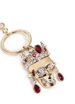 Royal skull keyring