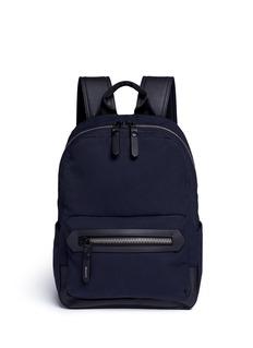 LanvinCotton gabardine backpack