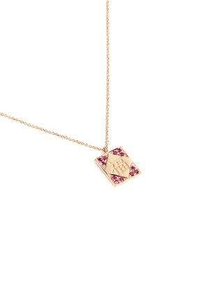 Figure View - Click To Enlarge - Bao Bao Wan - 'And the little ones...' Red Pocket ruby 18k rose gold pendant necklace