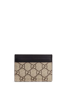 Gucci Tiger print GG Supreme canvas card holder