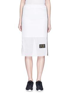 P.E Nation'Off Racing' stripe cotton mesh skirt